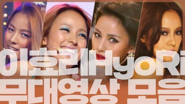 【이효리】 효리언니 솔로 무대영상 모음집💜 | TVPP