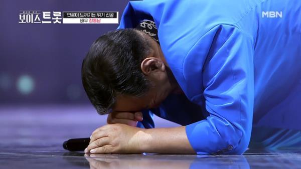 남진이 극찬한 보이스트롯 최고의 ☆실력자☆ 정동남, 눈물의 올크라운!
