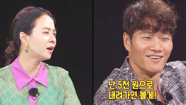 '짠국이' 김종국, 큰 결심한 송지효 영화 결제 약속☆