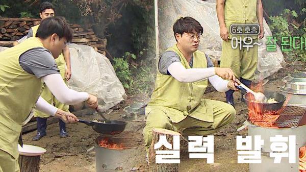 실력 발휘 뽐내는 김호중 감자볶음 요리! (못 하는 게 뭐야↗)