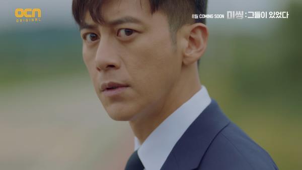 """""""저 사람들 다 죽었다고?"""" 생계형 사기꾼 김욱, 영혼을 보다! [고수 티저 30']"""