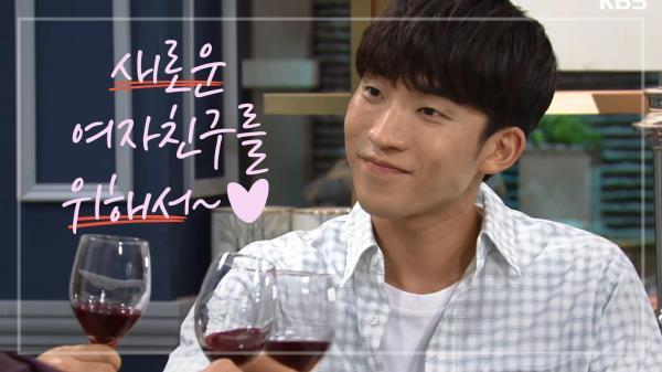 """""""새로운 여자친구를 위해서^^"""" 김보연 앞에서 이상이 압박하며 반대하는 이상엽...!★"""