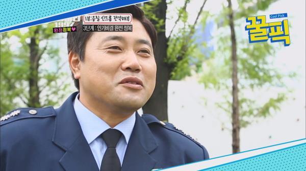 (양신이 거기서 왜 나와) 양준혁, '응답하라' 서인국 아빠였다고?