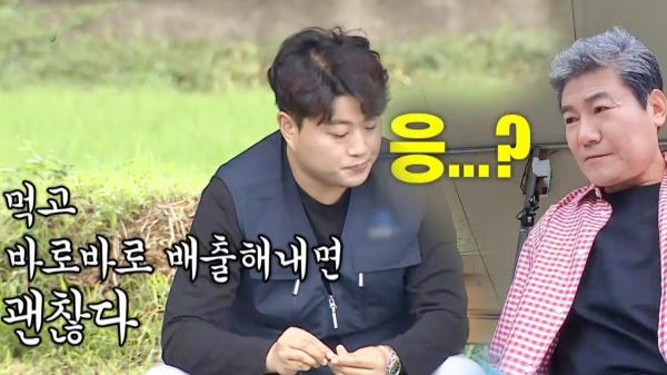 """""""수박 한 통, 감자 15알"""" 김호중, 新개념 다이어트 식단!"""