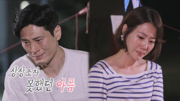 [8월 3일 예고] 김재우♥조유리, 꺼내지 못했던 뒷 이야기
