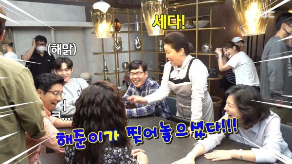 """<메이킹> """"삼촌 대학교 나오셨어요~?"""" 최규진의 한마디에 빵 터진 배우들!"""