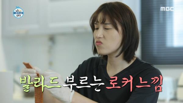 감성 충만한 김연경의 흥겨운 김밥 만들기~♬