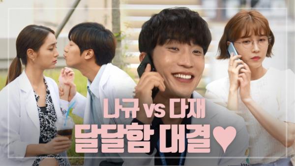 """""""사랑해 한 번만...^^"""" 꽁냥꽁냥♥ 행복한 이상엽-이민정, 이상이-이초희!"""