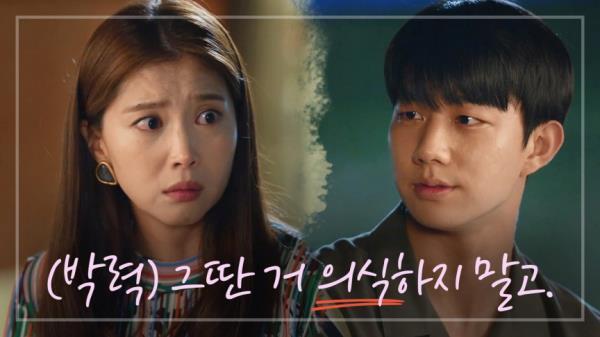 """""""그딴 거 의식하지 말고"""" 오윤아에게 진심인 기도훈...♥ 도망치는 오윤아?"""
