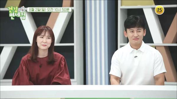 다둥이 부부 가수 박지헌과 아내 서명선의 유전자 검사 결과는?_건강면세점 12회 예고