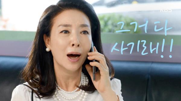 """""""그거 다 사기래!!!"""" 시장 사람들한테 분양권 사기 사실 알려주는 김보연...!!"""