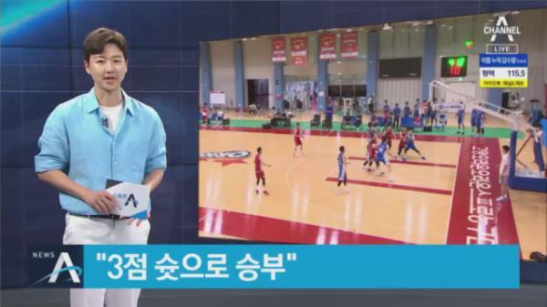 """오리온 이대성 """"3점 슛으로 승부""""…MVP 위상 되찾을까"""
