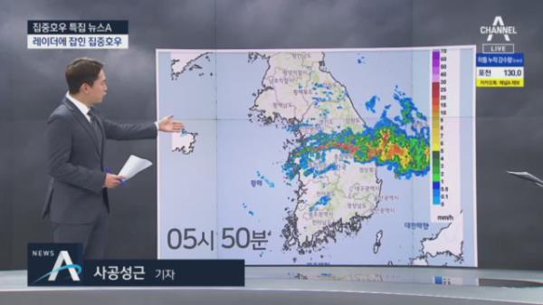 장마에 4호 태풍까지 '물 폭탄'…최장 장마 원인은?