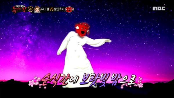'빨간 휴지'의 보랏빛 가득한 챌린지 댄스!