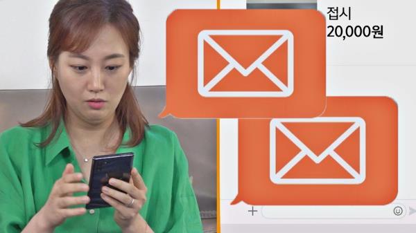 초반부터 연락 폭주↗↗ 승리의 여신 장윤정, 오늘도 1등 예약?!
