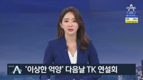 민주당, '이상한 억양' 다음날 TK 연설회…지지 호소