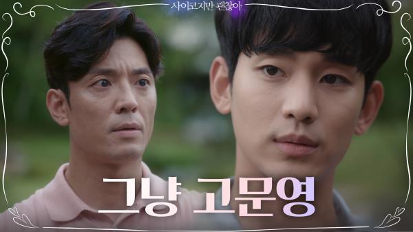 질긴 악연에도 '가족' 서예지 안고 가려는 김수현