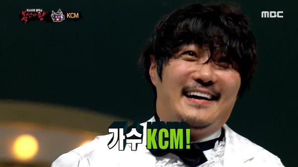 '귀신의집'의 정체! 대한민국 대표 감성 발라더 가수 KCM~