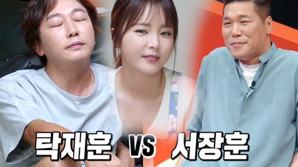 [이상형 월드컵] 탁재훈VS서장훈, 홍진영의 숨막히는 선택!
