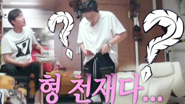 '철두철미' 이상민, 로또 당첨 행복 회로 가동!