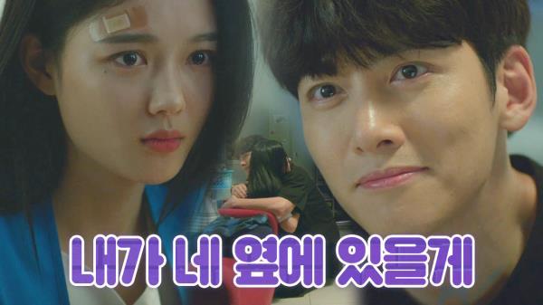 ♥스윗♥ 지창욱, 일진 오명 쓴 김유정에 따뜻한 위로