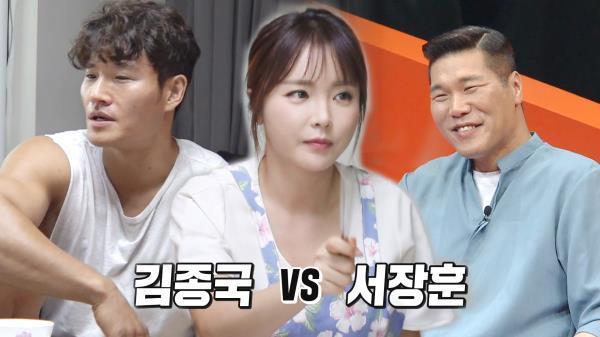 '김종국VS서장훈' 홍진영, 미우새 이상형 월드컵 결승 우승자는?!