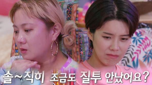 """[감동] """"솔직히 질투했었어"""" 박나래×장도연, 친친이들의 눈물 폭발 진실게임"""