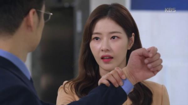 """""""당신 손에 있던 시계, 우리 손에 들어오면..."""" 박하나의 서늘한 경고"""