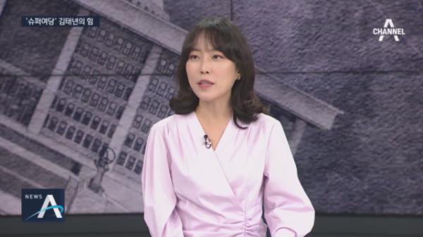 """[여랑야랑]'슈퍼 여당 사령탑' 김태년의 힘 / 황운하가 말한 """"악마의 편집""""은?"""