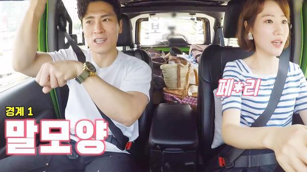 김재우, 동물계 차량 알려주는 자상 남편♥ (feat. 초보운전 꿀팁)