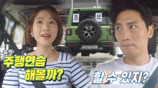 """""""당황하면? 브레이크!"""" 김재우, 김코치의 도로연수 '진땀 삐질'"""