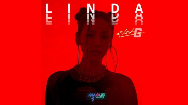 [싹쓰리(SSAK3) 솔로곡] 린다G - LINDA (Feat. 윤미래) MV