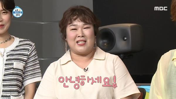"""""""체육 대신 제육, 운동 대신 우동!"""" 민경장군 등장! (ft.비염 치료👃)"""