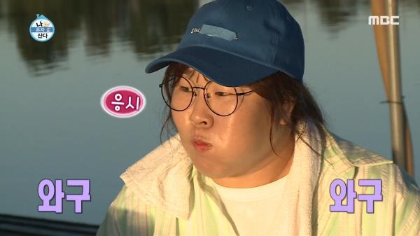 """탁 트인 뷰에서 삼겹살 먹는 민경장군 """"오 겉바속촉!"""""""