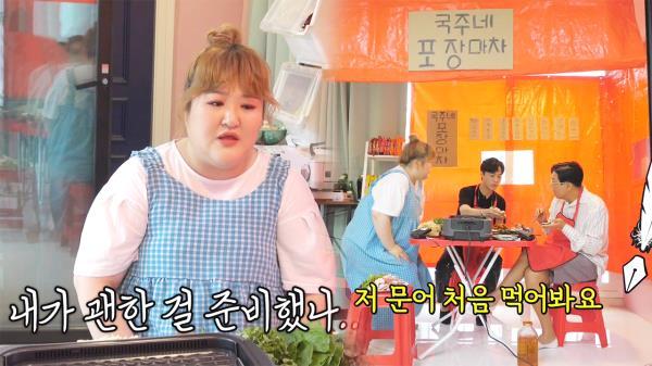 이상민·이국주, 문어 처음 먹는 오민석에 당황!