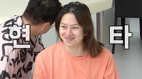 김희철, 아이랑 노는 방법 전혀 모르는 희철 할아버지(?)
