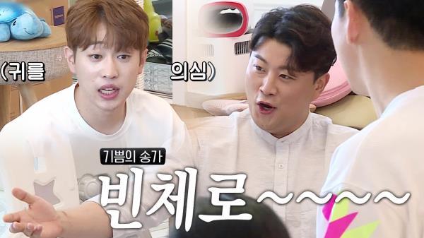 '22살 회춘설?' 김호중, 동안 칭찬에 자동 노래 발사♬
