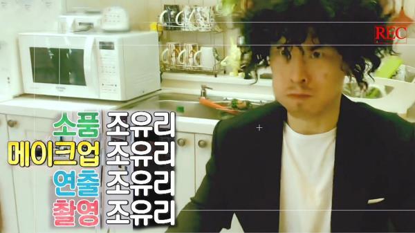 '유리 엔터' 조유리, 머리부터 발끝까지 김재우 특급 내조♥