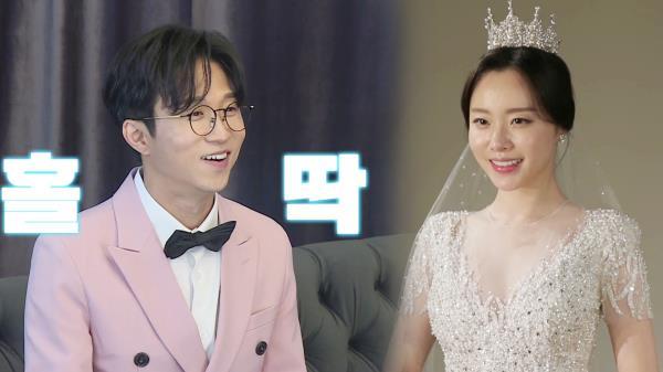 [선공개] 박성광♡이솔이, 꼬꼬미 부부의 웨딩 스토리