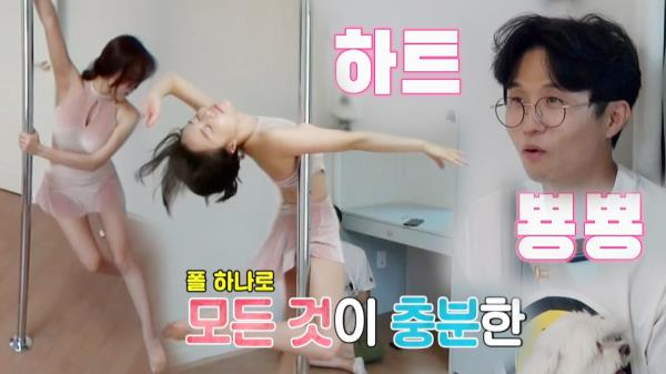 박성광, 팅커벨美 이솔이 폴 댄스에 하트비트♥