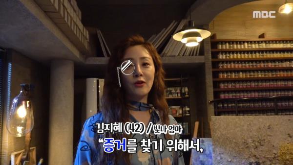 """<메이킹> 오나라&김혜준의 하이라이트 씬 촬영 현장! """"날씬해서 다행이에욥ㅎㅎ"""""""