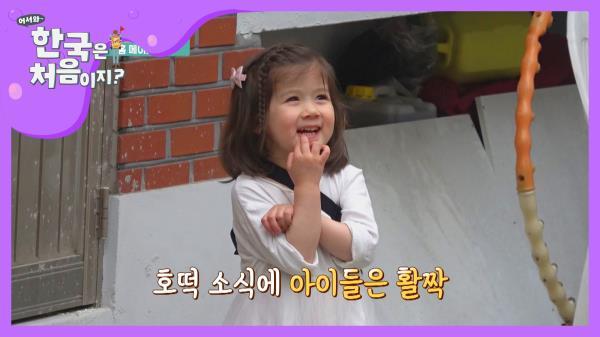 외국인의 홈메이드 '호떡' 도전기☆