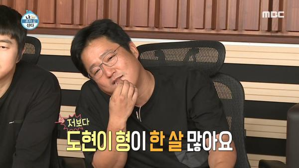 """""""윤도현 형이 한 살 많아요"""" 쁘띠도원과 YB의 치명적인 관계...?!"""