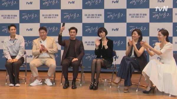 배우들도 설렌다는 <비밀의 숲2> 관전포인트! #라이브채팅