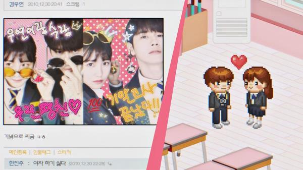 [스페셜 티저] 너랑 내가… 친구에서 연인이 될 수 있을까? <경우의 수> 9월 첫 방송!