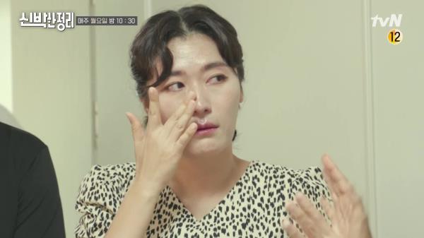 [선공개] 김미려♡정성윤, 행복하려고 한 집에 사는데.. 왜 이리 힘들까..ㅠㅠ!