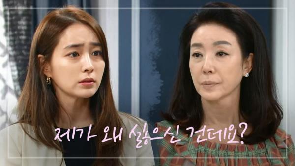 """김보연 찾아가 속마음 터놓는 이민정... """"마음이 너무 아파요..."""""""