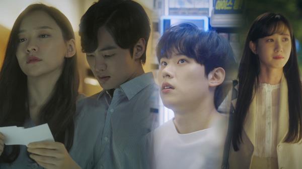 박은빈×김민재×박지현×김성철, 엇갈리는 우정과 사랑