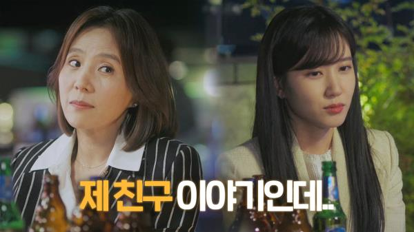 """""""진짜 듣고 싶은 이야기는 안 해요"""" 박은빈, 취중 연애 상담♥"""