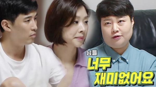 장신영♥강경준, 상위 1퍼센트 정우 검사 결과에 충격!